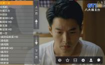 万佳电视(VanGa-TV)1.2版本智能电视直播软件300+频道试看