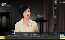 分享一个可以免费看 凤凰卫视的电视直播软件