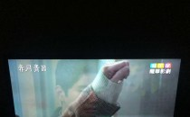 CHT-HDTV珍藏版内含欧美日福利台+港澳台永久有效高清流畅无卡顿