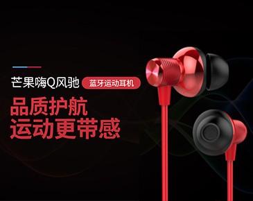 一款好用又便宜且可以随便弯曲的运动耳机