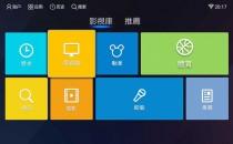【独家珍藏】千寻影视V1.9.8免付费VIP版,去广告去更新破解VIP权限