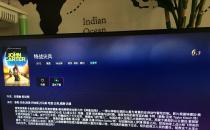 蓝黑专卖店新买Q5plus版功能多多,可在线下载影视内容。速度飞起!!!