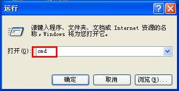 指定无线参数2.jpg