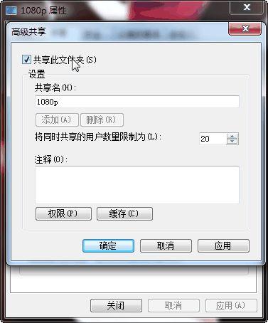 win7网络共享6.jpg