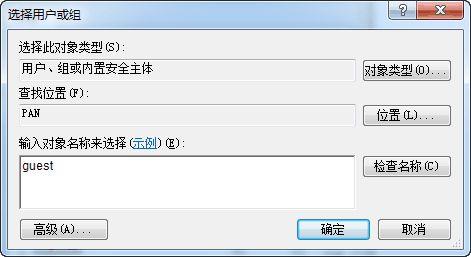 win7网络共享10.jpg