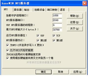 NFS XP 1.jpg