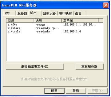 NFS XP 2.jpg