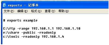 NFS XP 3.jpg