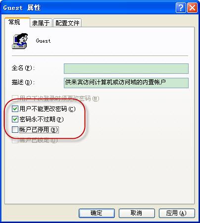 NFS XP guest 3.jpg