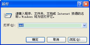 XP 查IP地址1.jpg