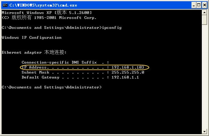 XP 查IP地址3.jpg