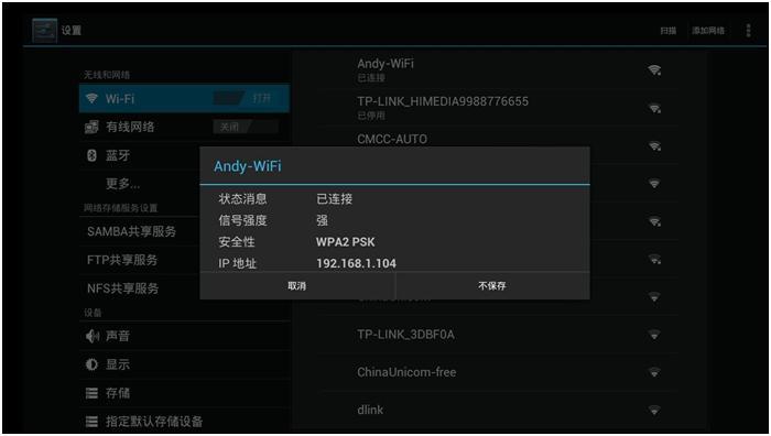 网络配置3.JPG