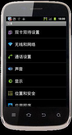 wifi热点手机2.jpg