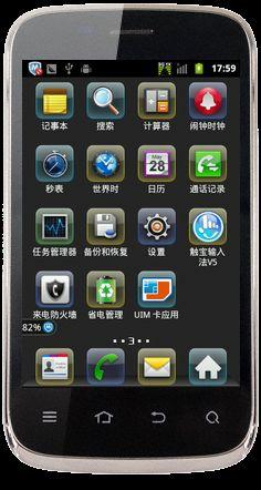 wifi热点手机1.jpg