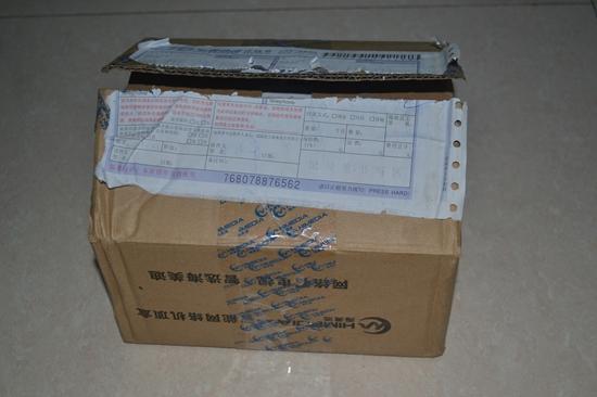 寄来的包裹
