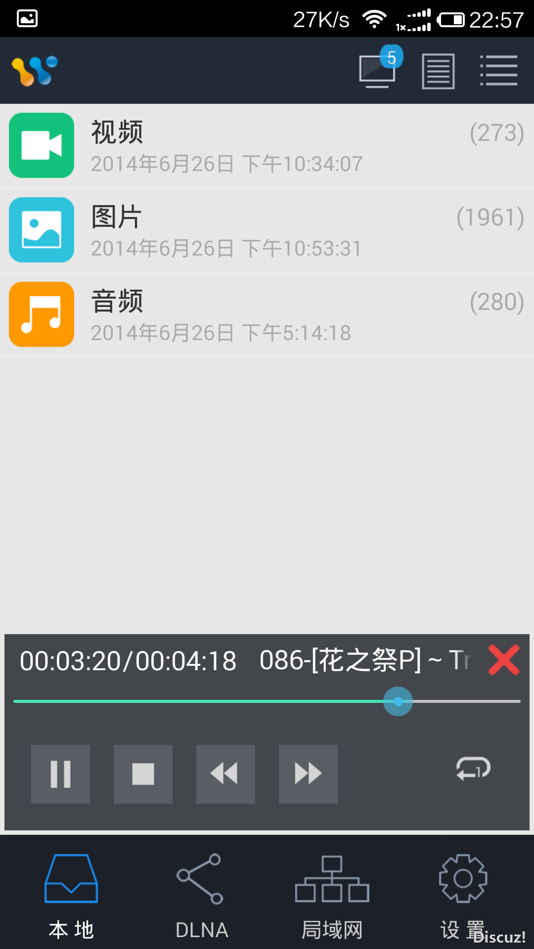 Screenshot_2014-06-26-22-57-18.png