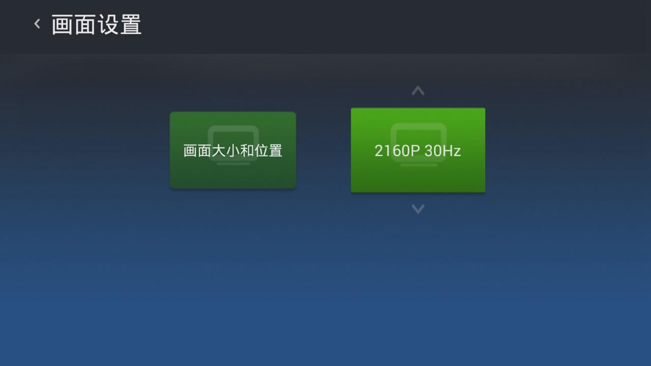20140718161654.JPG