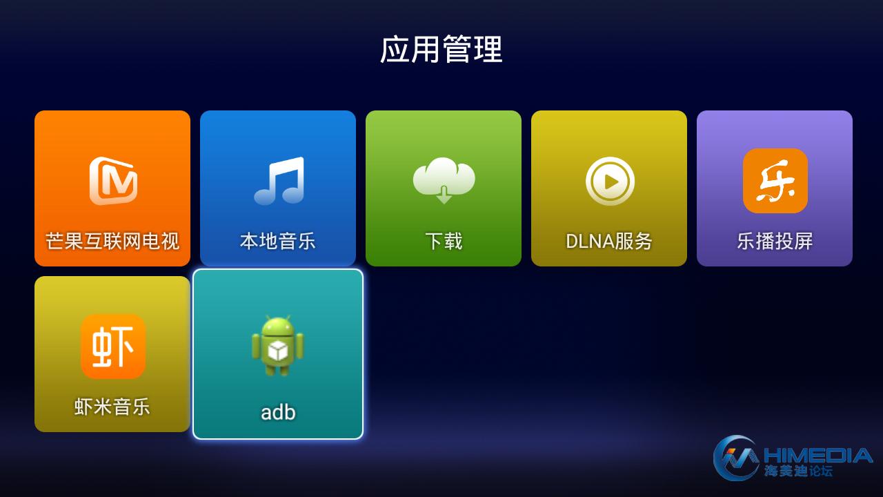 screenshot_1439808980.png