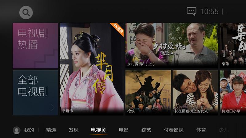 2电视剧页面.jpg