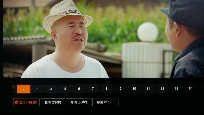 1乡村爱情8.jpg