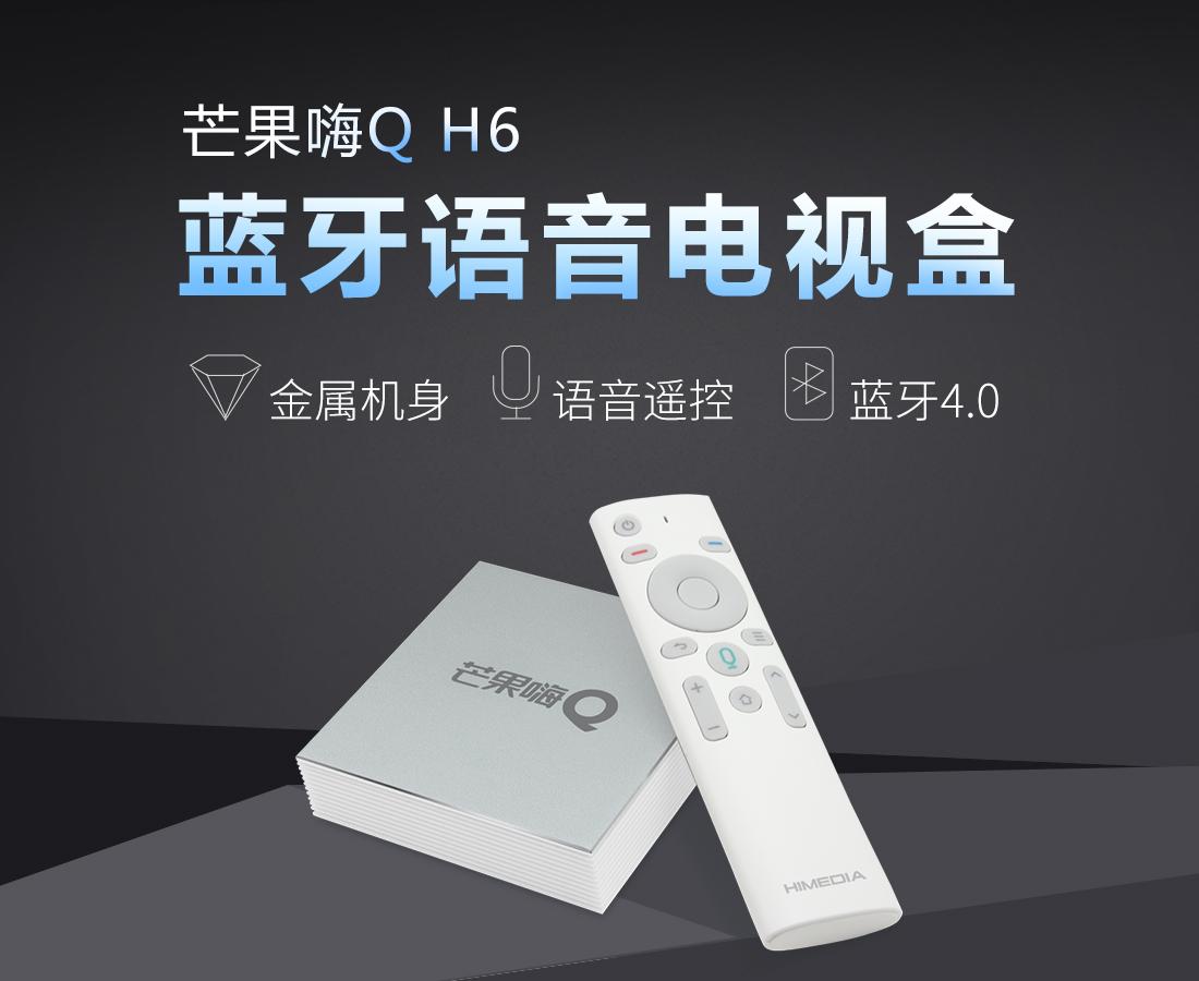 H6推广图1.jpg