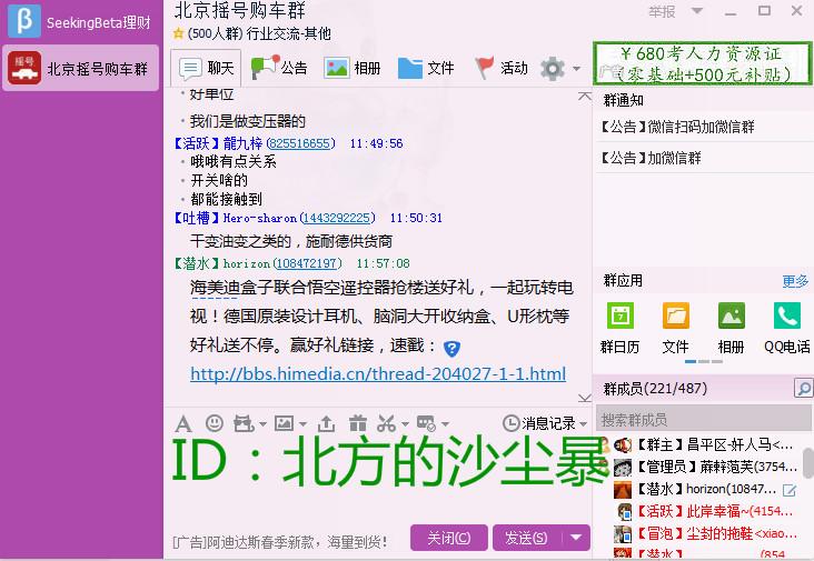 F62E.tmp_meitu_1.jpg