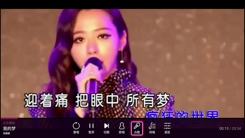 TV_CAM_设备_20170528_154221.837.jpg