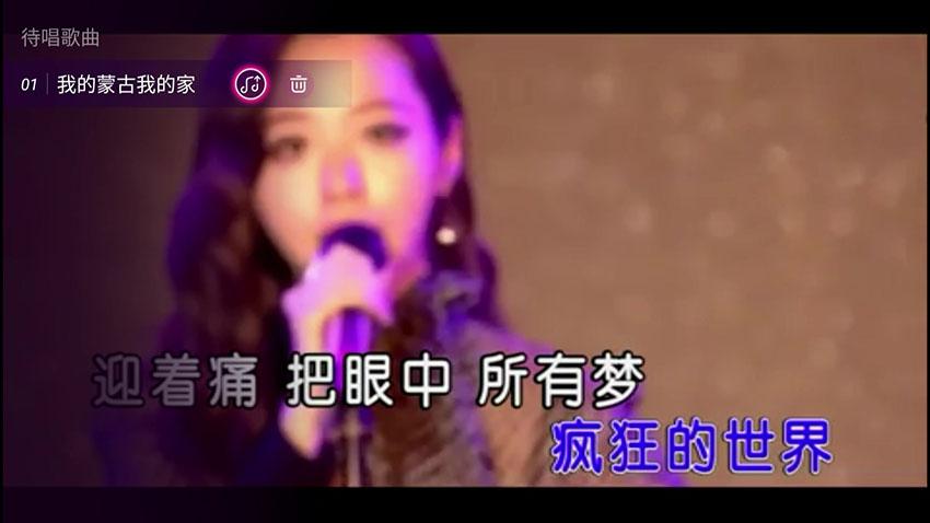 TV_CAM_设备_20170528_154437.677.jpg