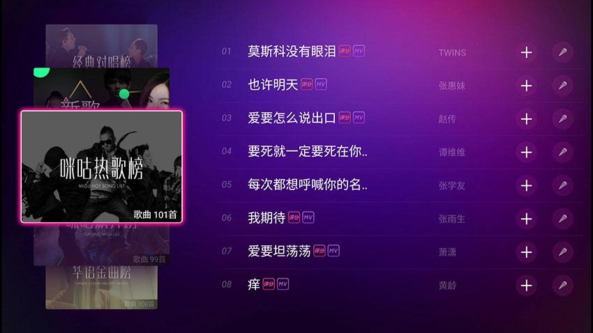 TV_CAM_设备_20170528_203904.034.jpg