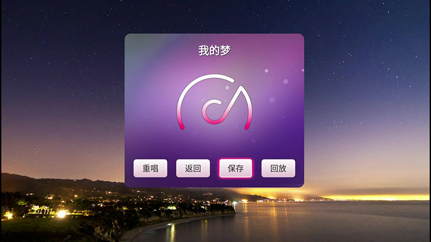 TV_CAM_设备_20170528_204137.458.jpg