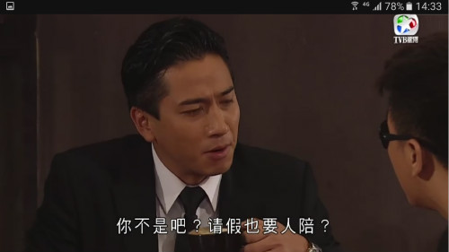 TVB星河_meitu_5.jpg