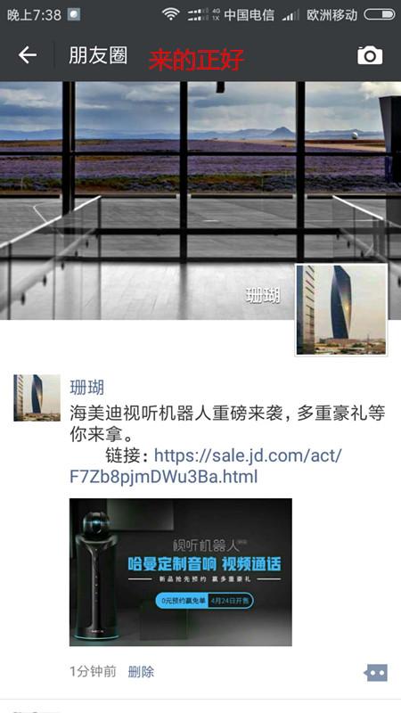 微信图片_20180423193852.jpg
