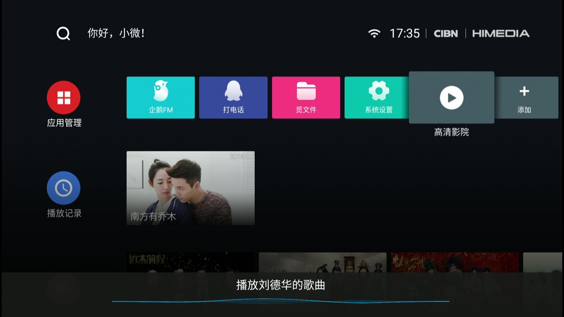 TV_CAM_设备_20180408_173551.094.jpg