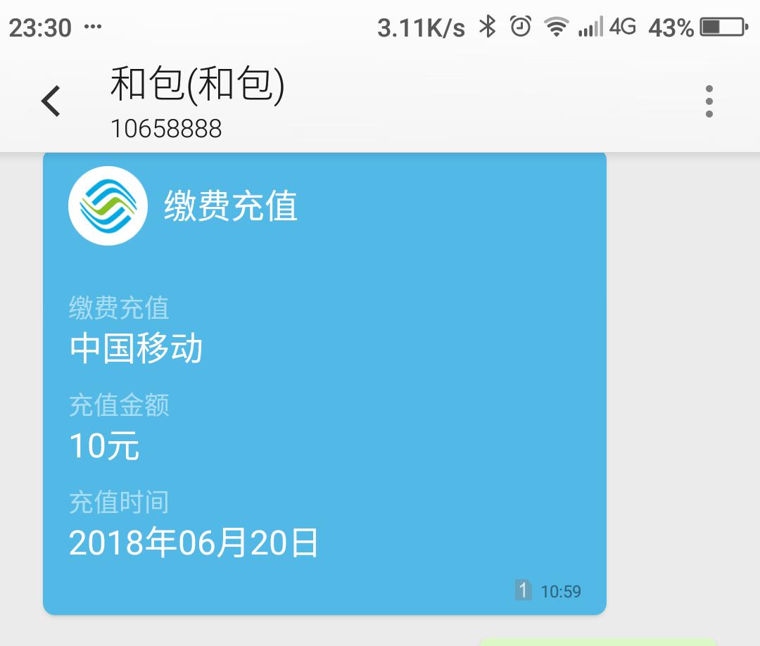 Screenshot_2018-06-20-23-30-31.png