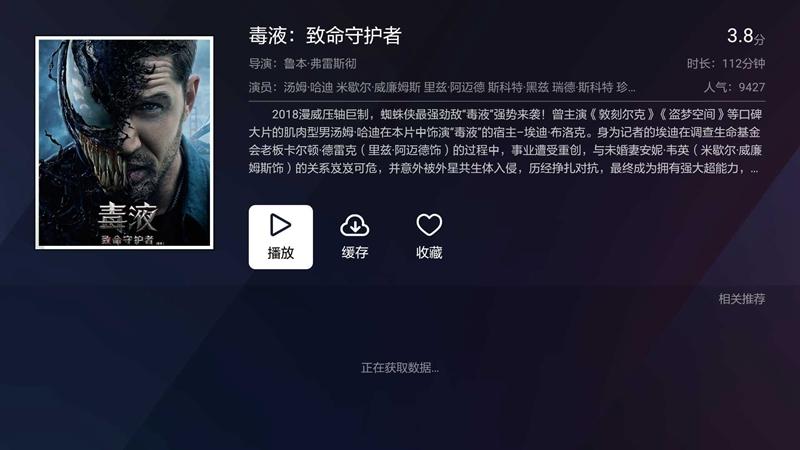 千寻影视TV版破解会员VIP免付费版 (7).jpg