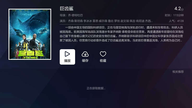 千寻影视TV版破解会员VIP免付费版 (10).jpg