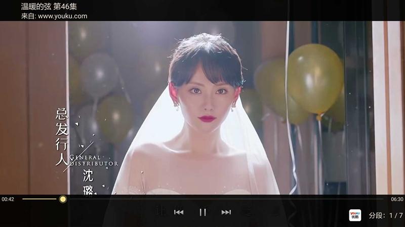 千寻影视TV版破解会员VIP免付费版 (14).jpg