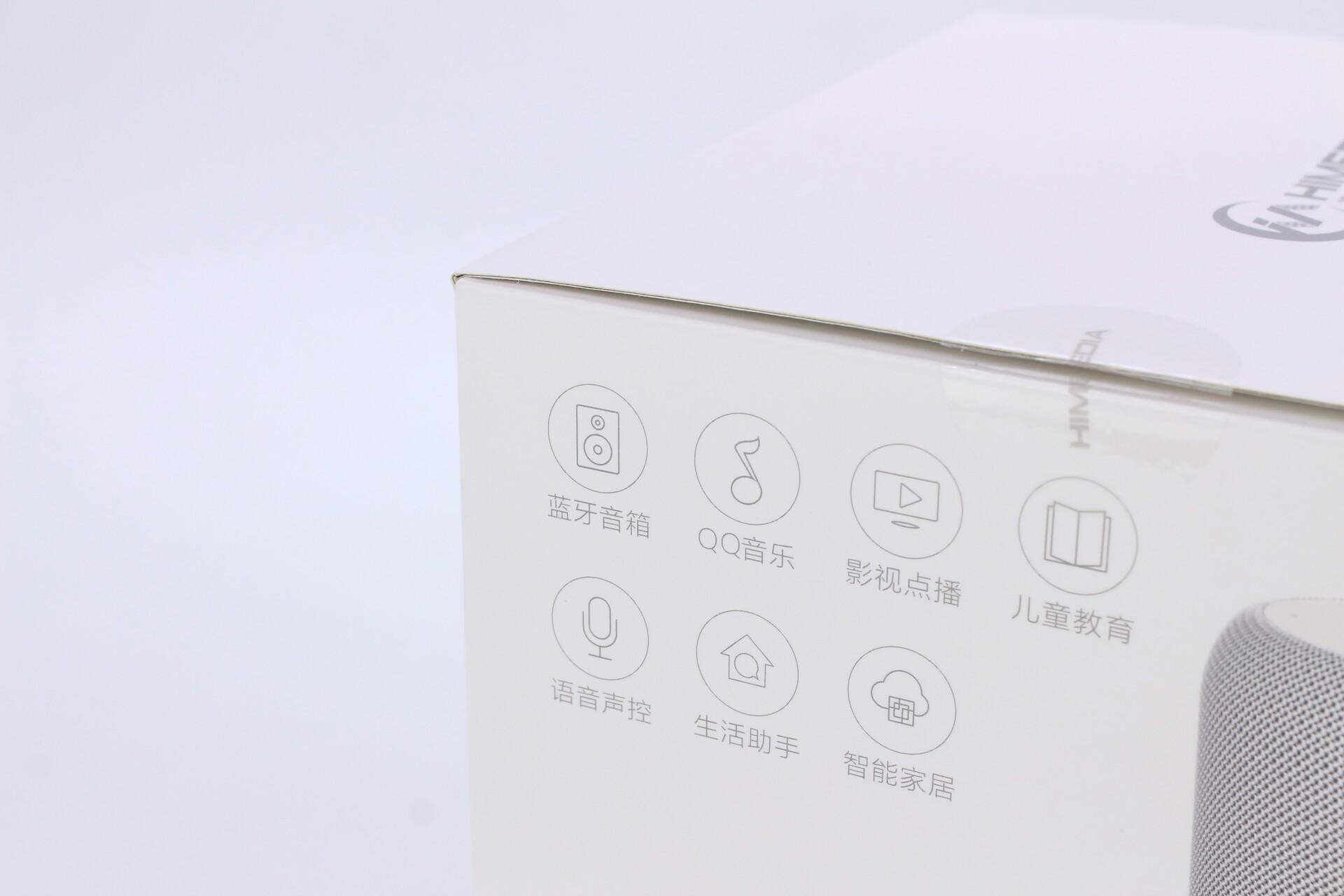 02产品图片 (4).JPG