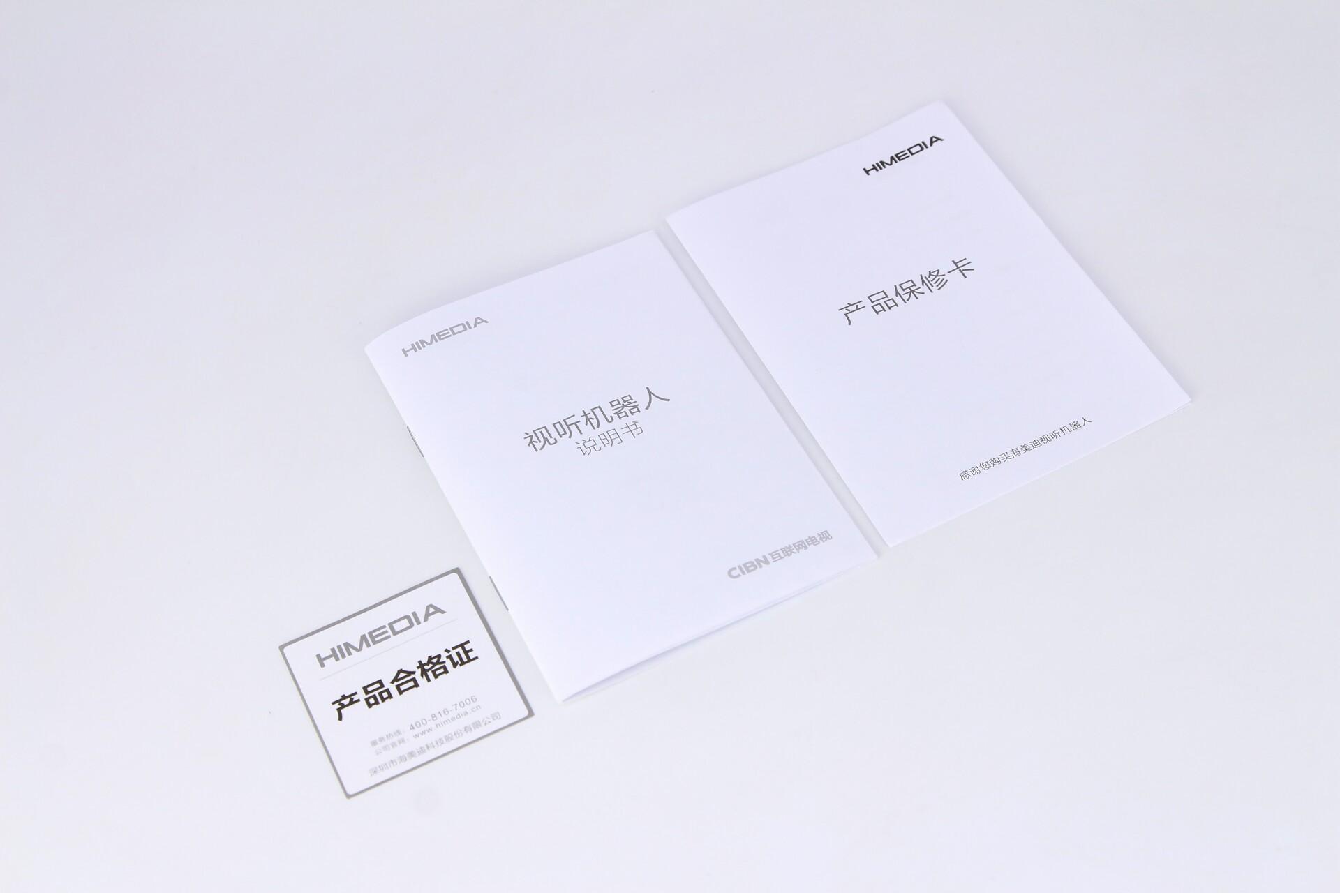 02产品图片 (10).JPG