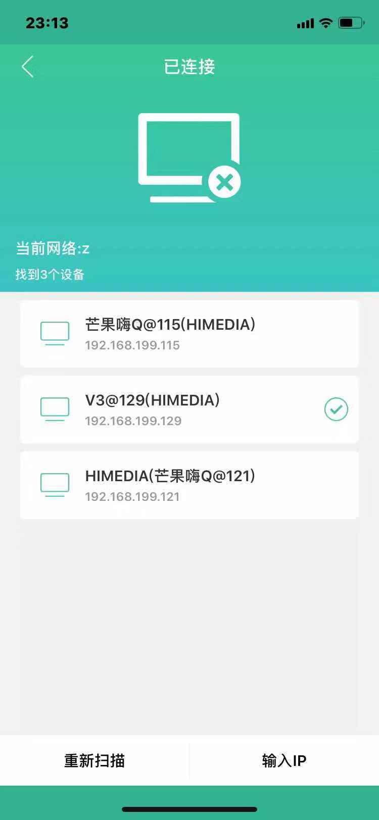 QQ图片20181126111414.jpg