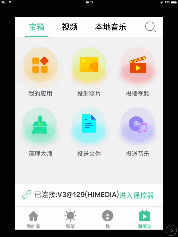 QQ图片20181126111418.jpg