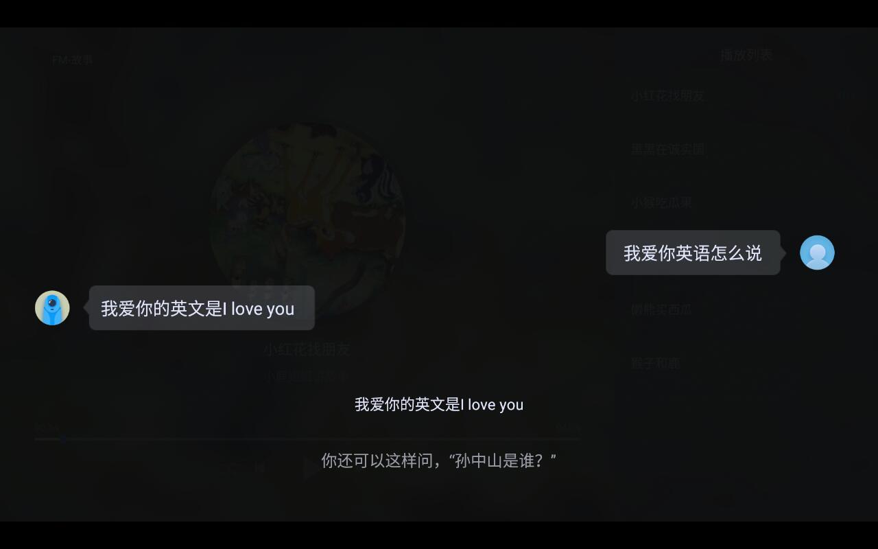 我爱你英语怎么说.jpg