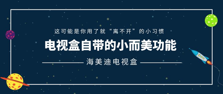 默认标题_公众号封面首图_2019.04.24 (1).png