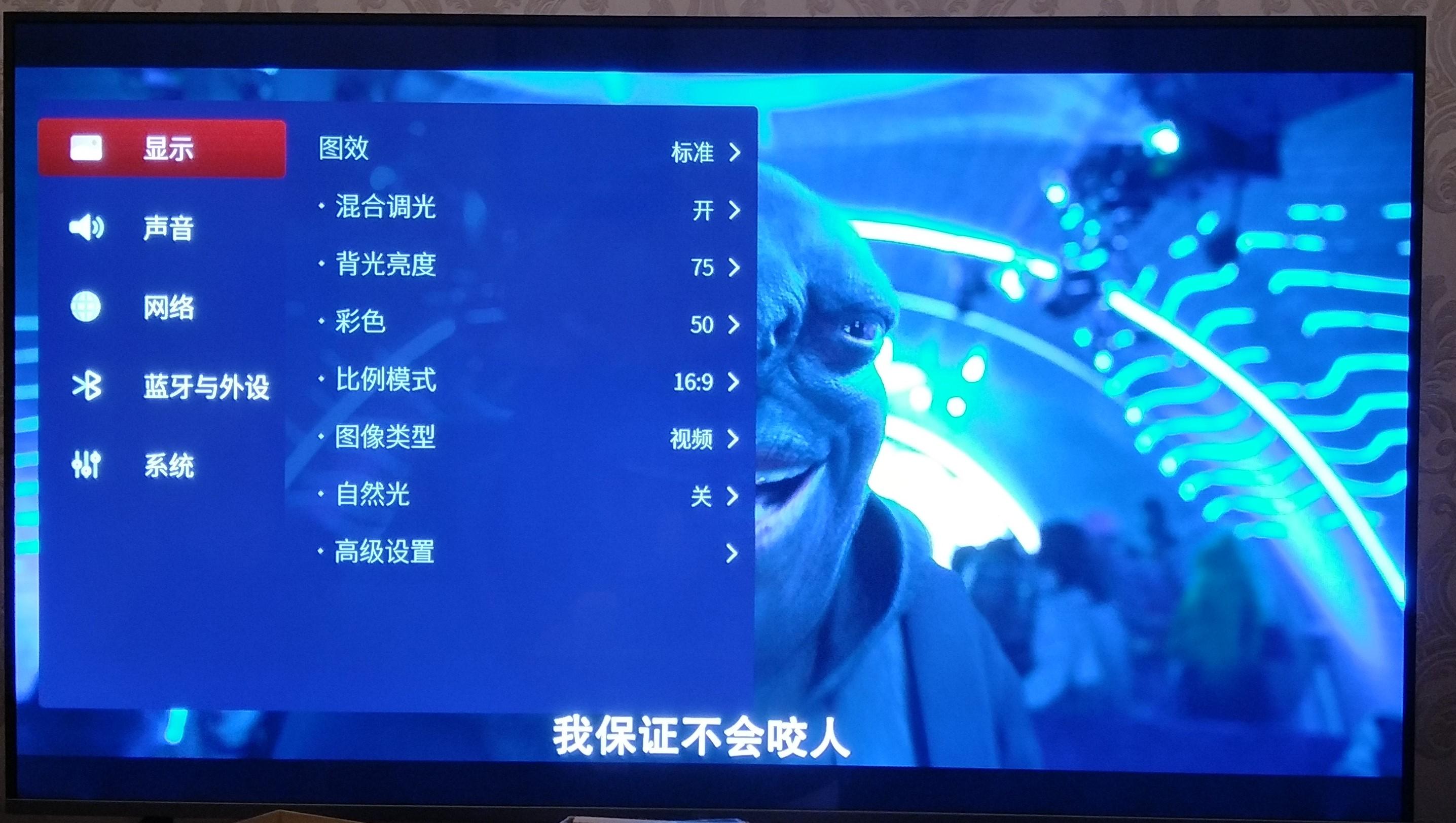 闪烁SDR菜单