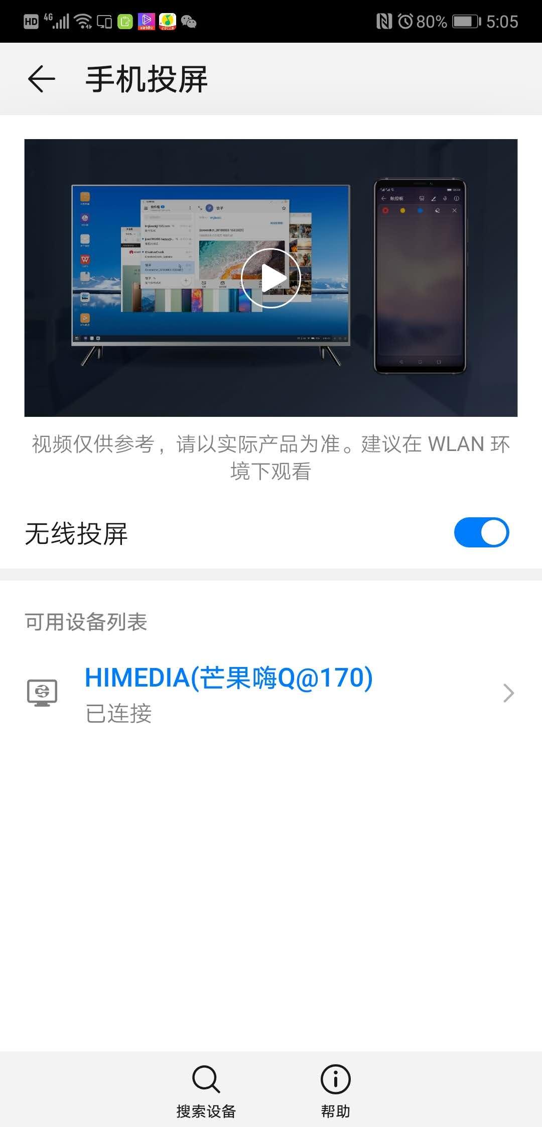 微信图片_20200210170935.jpg