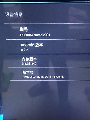 F5D2286F-0ECB-4D32-AD4B-DA2F5D8201D9.jpeg