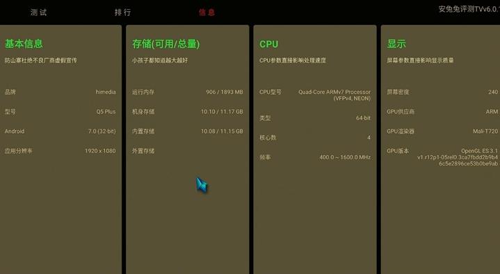 QQ截图20200311194100.png