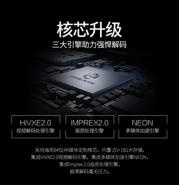 H7Plus-750-02.jpg