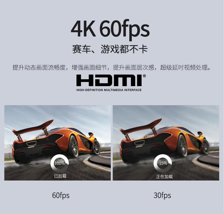 H7Plus-750-12.jpg