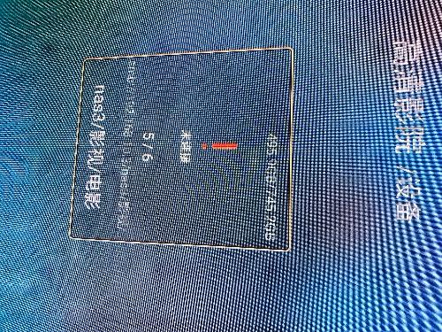 61E2A95C-1D4A-48EC-AB3C-4CFC94D446D8.jpeg